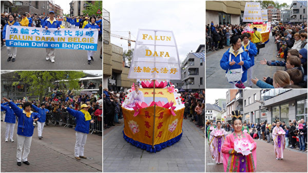 法轮大法队伍在比利时根克五月节游行中与民众同庆(明慧网)
