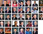 """纽约州的联邦国会议员、州参众两院议员以及市议会成员、郡级执行长共108位,给纽约即将举办的第18届""""世界法轮大法日""""发来褒奖和贺信。(大纪元资料库)"""