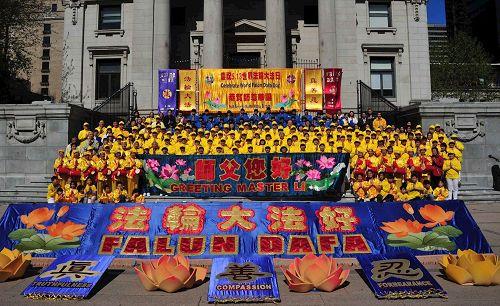 加拿大温哥华市法轮大法学员在温哥华市中心艺术馆前举办庆祝活动(明慧网)