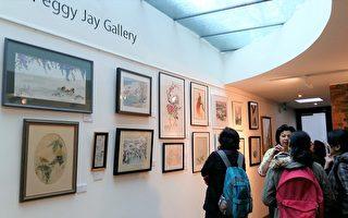 伦敦中国水墨画协会画展 在英国欣赏中国画吧