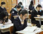 美国当局以涉嫌大学入学考试欺诈逮捕四名中国公民。(JUNG YEON-JE/AFP/Getty Images)