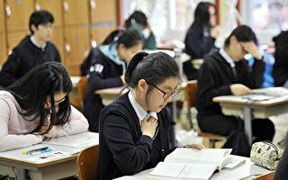 美國當局以涉嫌大學入學考試欺詐逮捕四名中國公民。(JUNG YEON-JE/AFP/Getty Images)