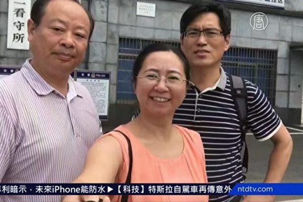 中國大陸「709」維權律師謝陽的妻子陳桂秋(如圖中),今年決定帶著兩名女兒逃離中國。在泰國瀕臨絕望時刻,幸美國政府及時伸出援手。陳女士近日首度對外披露驚險脫困過程。(新唐人電視台視頻截圖)