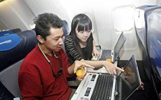 美飛行電子禁令 或擴大適用歐洲直飛班機