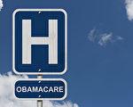 美国参议员力争在周五(6月30日),也就是7月4日国会休会前就新医保法案达成协议。(Fotolia)
