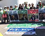 抗議中國大陸打壓台灣參與世界衛生大會(WHA),台灣聯合國協進會21日赴中國常駐聯合國日内瓦辦事處抗議。(台灣聯合國協進會提供)(中央社)
