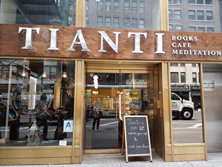 """""""天梯书店""""位于曼哈顿中城,于闹市中开辟出宁静一隅。(作者提供)"""