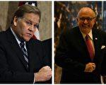 前眾議院情報委員會主席羅傑斯(Mike Rogers)和前紐約市長朱利安尼(Rudy Giuliani)。(Getty Images/大紀元合成圖)