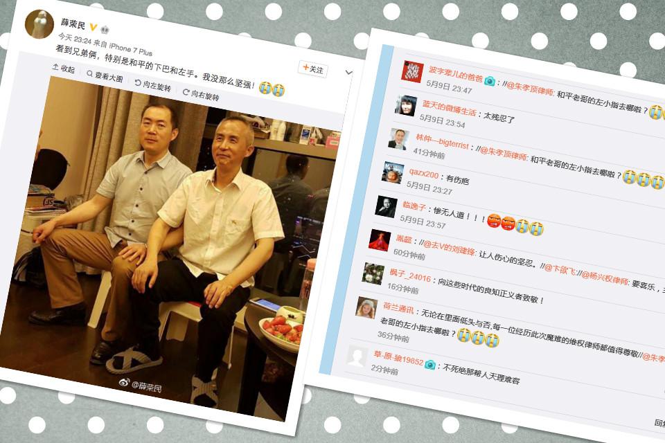 上海律师薛荣民和网友均在质疑李和平的左手指及下巴。(大纪元合成)