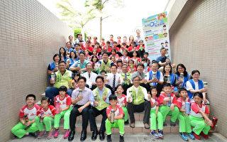 彰化县政府禁止所有含糖饮料进入校园,鼓励同学多喝水。(郭益昌/大纪元)