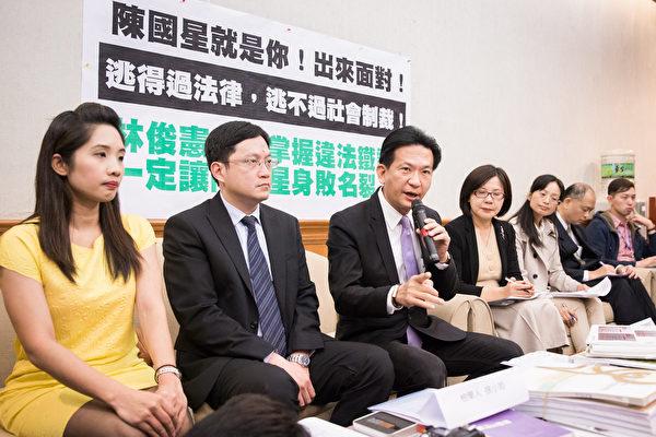 民進黨立委林俊憲(左3)3日偕同律師與檢舉人召開記者會,要求應推動「補教老師實名制」。(陳柏州/大紀元)
