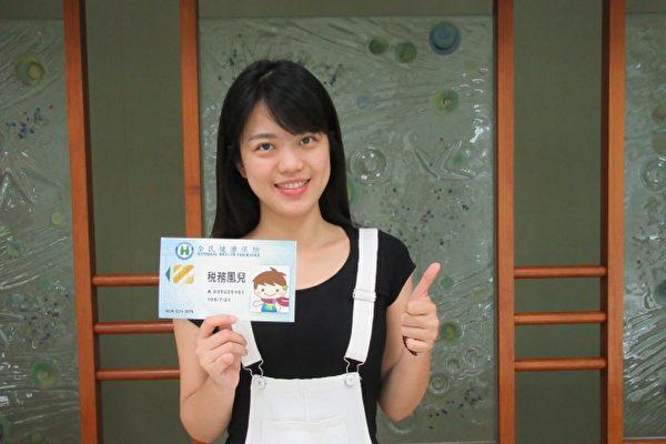 申報所得稅使用健保卡省時又方便。(竹市稅務局提供)