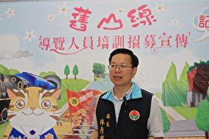 文觀局長林彥甫呼籲鄉親踴躍報名,推廣地方文化拼觀光發展。(許享富/大紀元)
