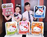 麥當勞再度聯名Hello Kitty,推出4款限量抱枕。(麥當勞/提供)