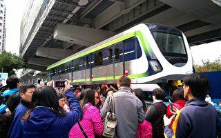捷運綠線全長16.71公里,共採購18列電聯車,目前進度達70%,預計2018年11月試運轉,2020年營運通車。(黃玉燕/大紀元)
