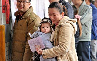 台湾目前除了面临少子化、老年化外,晚婚族也日益增加,而初为人母有六成超过三十岁。(AFP)