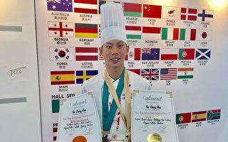 中州科大学生辜重嘉参加2017年香港国际美食大奖,获得1金、1铜佳绩。(中州科大提供)
