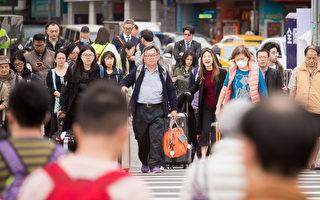 交通部觀光局16日公布今年1~3月觀光市場概況,其中「觀光目的」旅客為66萬7,576人次,負成長15.08%,為13年來首見。圖為示意圖。(陳柏州/大紀元)