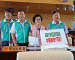 議員邱素貞(左2)質疑中國會不來參加東亞青奧,她問運動局有無做好準備,目前各會員國報名情形?(黃玉燕/大紀元)