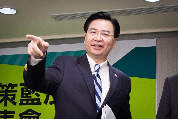 總統蔡英文18日決定由國家安全會議祕書長吳釗燮(圖)出任總統府祕書長。(陳柏州/大紀元)
