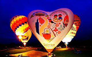 热气球,光雕音乐会,台东