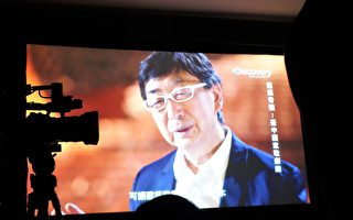 """纪录片""""建筑奇观:台中国家歌剧院"""",5月28日Discovery频道全台首播。(黄玉燕/大纪元)"""