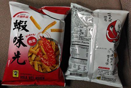 零嘴「蝦味先」涉嫌使用過期原料,檢方查扣旗下4種產品。圖為泡菜口味。(衛福部食藥署提供)
