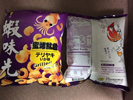 零嘴「蝦味先」涉嫌使用過期原料,檢方查扣旗下4種產品。圖為蜜烤魷魚口味。(衛福部食藥署提供)