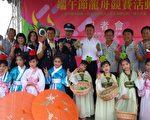 竹市龙舟竞赛将在端午节当天热闹登场。(林宝云/大纪元)