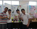 【向日葵行星齒輪商品展示機】:機械科黃學志主任與獲獎學生及作品合照(機械群創意組全國第二名)。(苗栗農工/提供)