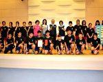 鹤冈国中在全国学生创意戏剧比赛光影偶戏组荣获特优。(苗县府/提供)