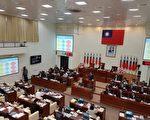 針對台大醫院新竹分院擴建案,市長林智堅23日在新竹市議會第9屆第5次定期會之議事做專案報告。(林寶雲/大紀元)