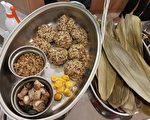 创意养生食材,粽子可以吃得更有趣、营养。(林宝云/大纪元)