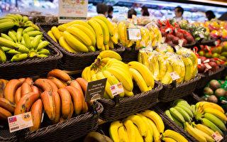 研究发现,绿色香蕉皮含有丰富的血清素前驱物(5HT),可以帮助失恋人安神、稳定情绪。图为示意图。(陈柏州/大纪元)
