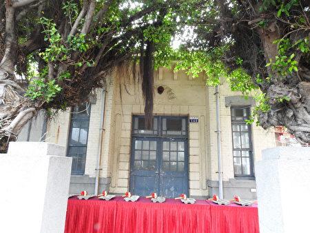 梧栖官吏派出所是全台唯一同时保存派出所、宿舍群及防空洞的警察机构古迹。(赖瑞/大纪元)