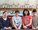 辛苦的师长们,左起刘育春主任、杨淑婷、卓思廷、叶怡娜教师。(许享富/大纪元)