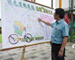 宜兰市长江聪渊说明OBIKE前进宜兰活动。(宜兰市公所提供)