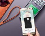 三星电子携七大银行,并联合两大发卡组织Visa及万事达卡,宣布Samsung Pay正式登陆台湾行动支付市场。(三星电子/提供)