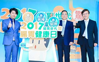 台湾乳酸菌协会发布台湾民众肠胃调查发现,20岁消化不良多、30岁便秘困扰、40岁胃溃疡及50岁大肠瘜肉隐忧。(博思公关/提供)
