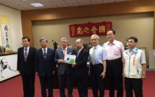 高檢署檢察長王添盛(右4)拜會新竹縣,研討新世代反毒策略。(新竹縣警察局提供)