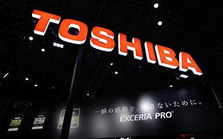 日媒报导,美商威腾电子单独对东芝提案,出资规模达2兆日圆(约新台币5,500亿元)。/Getty Images