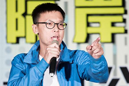 林飛帆認為,台灣成功的民主經驗提供了一項model(模式),將提供中國、香港一個新的典範。圖為資料照。(陳柏州/大紀元)