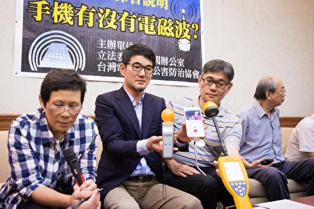 立委劉建國(左2)與台灣電磁輻射公害防治協會25日召開記者會,實測手機LINE打電話時電磁波數值。(陳柏州/大紀元)