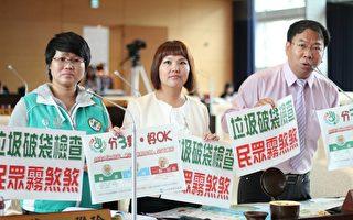 市議員謝志忠(右)、蔡雅玲(中)和張玉嬿(左)指出,新制將上路,環保局至今宣導不足,恐會引發衝突。(黃玉燕/大紀元)
