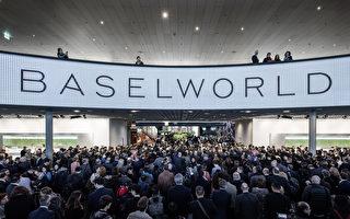 2017年巴塞尔钟表珠宝展会。(展会提供)