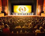 图:5月3日晚,神韵国际艺术团在新泽西表演艺术中心(NJ PAC)的演出迎来了全场爆满的盛况。(戴兵/大纪元)