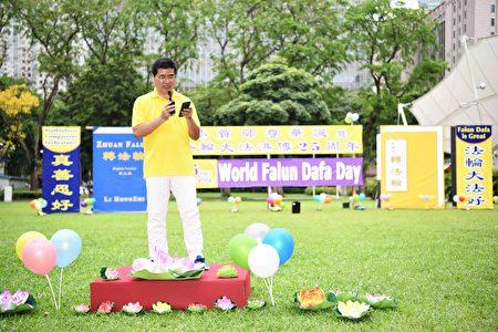 法輪功學員表演詩歌朗誦,慶祝「世界法輪大法日」。(蘇每善/大紀元)