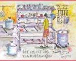 淡彩速写 / 在厨房掌厨的儿子(图片来源:作者 邱荣蓉 提供)