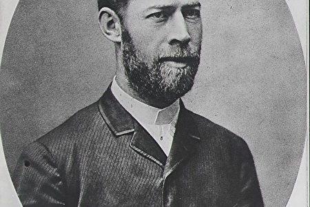 德国著名物理学家赫兹(Heinrich Rudolf Hertz)(卡斯鲁尔大学提供)