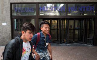 纽约州是全美首个为中产家庭子弟提供免费公立大学的州。 (Drew Angerer/Getty Images)